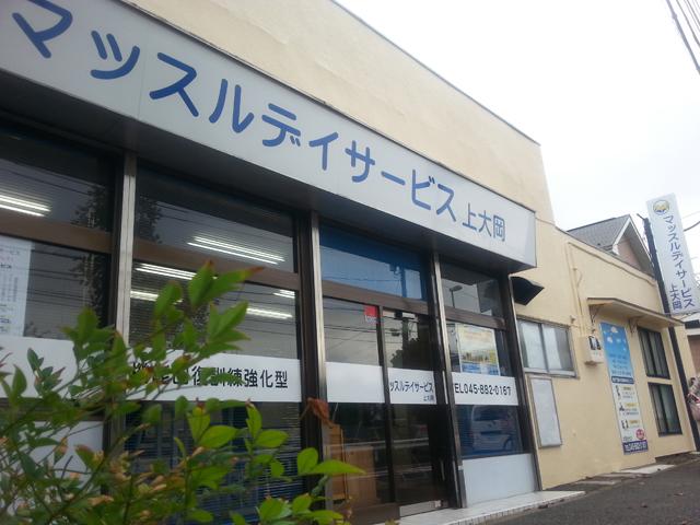 釜利谷街道沿い、上大岡からも近くに位置します。写真で訓練のごく一部をご紹介致します。